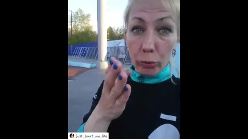 Родители отомстили спортсменке на стадионе Сибсельмаш