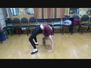 14.11.18 Репетируем В Мире Танца - Лиза - акробатика