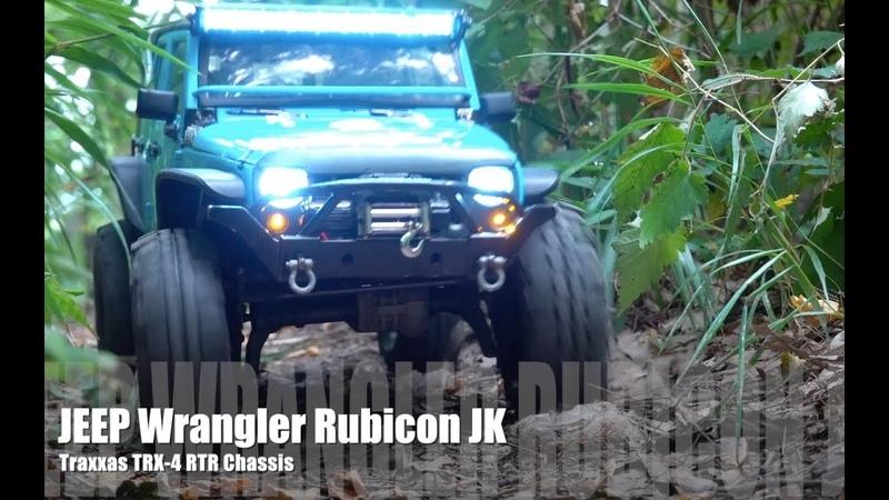 Vaterra Ascender Traxxas TRX-4 | Jeep Cherokee XJ Rubicon JK | Rock Trails