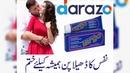 Original Largo Cream In Pakistan Karachi Islamabad Lahore 03000268123