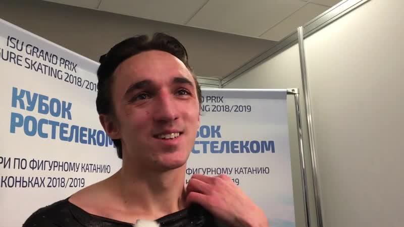 Артур Дмитриев – КП – Кубок Ростелеком 2018