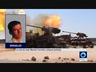 Jean Maxime Corneille : Le sioniste fait valoir ses intérêts avec le sang des autres !!