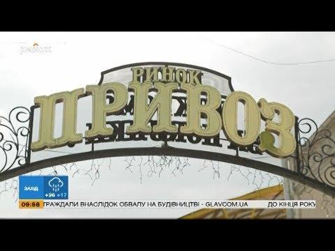 Україна вражає одесский Привоз
