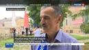 Новости на Россия 24 • Работайте, братья: в Дагестане вспоминают героя России Магомеда Нурбагандова