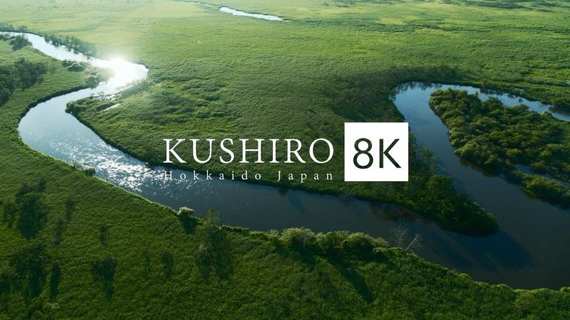 KUSHIRO Hokkaido Japan in 8K HDR - 釧路