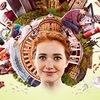 Выставка британского образования Study UK,Москва