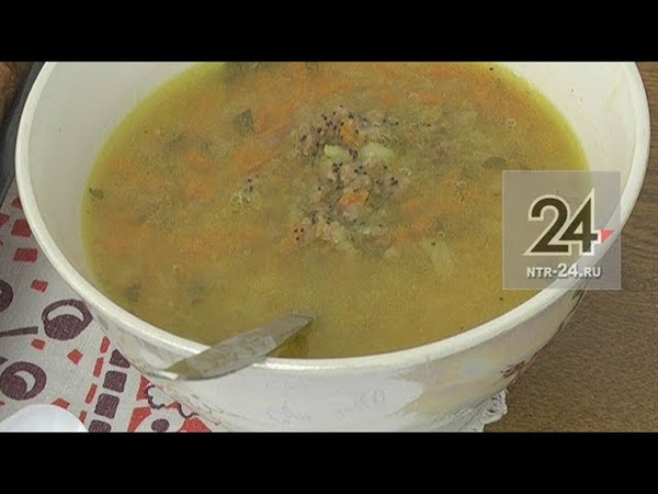 Нижнекамская пенсионерка поделились рецептом супа мудрости от американской бабушки