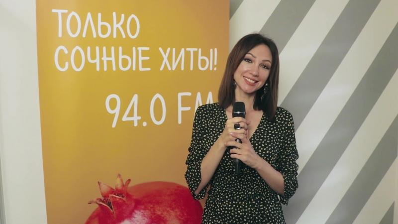 Согдиана приглашает на концерт ЗВЁЗДЫ ВОСТОКА.