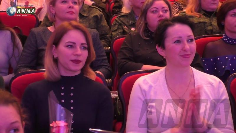 В ЛНР поздравили женщин военнослужащих с 8 марта