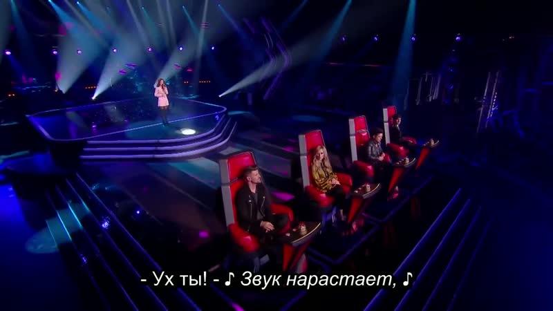 La Voix Quebec S07E01 10 02 2019 c русскими субтитрами