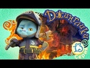 Джинглики Работа с огоньком 13 серия 🔥 Премьера 2 сезона Добрые мультики для детей