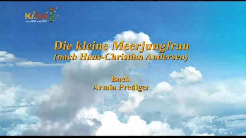 Симсала Гримм_s.3, ep.20.Русалочка(на немецком языке) / Die kleine Meerjungfrau