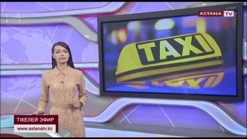 Электронды такси