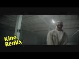 L'ONE - Тигр kino remix 2018 угар ржака мой братан клипы смешные приколы фильм беспредел