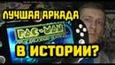 Pac Man Championship Edition (2007) [Обзор] PS3   XBOX 360   PSP   PS Vita   3DS   iOS