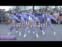 버스킹 | Ain't My Fault - Zara Larsson | Choreography by Luna Hyun | Filmed Edited by lEtudel