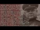 Курская Дуга часть 1