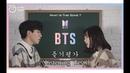 【BTS 듣기평가】 문제를 풀어봅시다 ! BTS TEST 방탄소년단 메들리 / 노래듣기평가 Music Listening Test