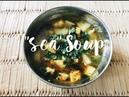 МОРСКОЙ СУП ВЕГЕТАРИАНСКАЯ УХА и даже рыбка не нужна veggie sea soup