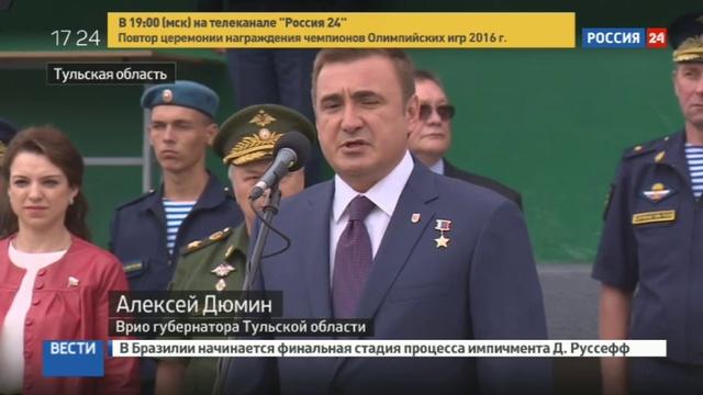Новости на Россия 24 Новые юнармейцы произнесли клятвы в Тульской области