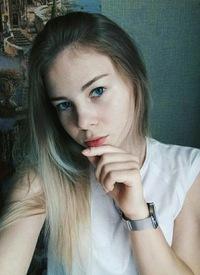 Алина Гвоздевская