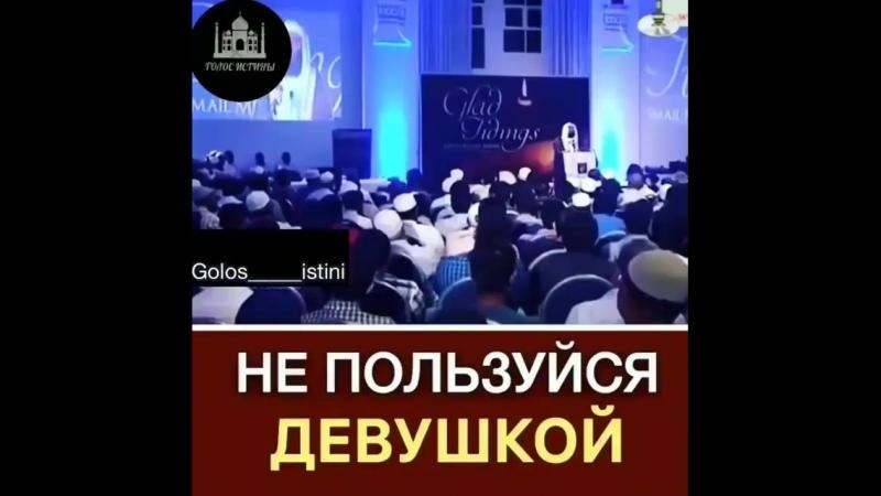_my_religion_is_islam_28858111_183937152392161_6262726826318102528_n