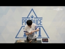 Produce 101 101 Special Its Meringue Time! - Ahn Hyeong Seop