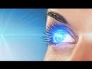 Ультрафиолет и наши глаза