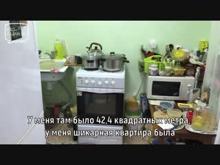 Выселенная «аварийщица» из Зеленодольска платит две ипотеки и живет в крохотной квартире