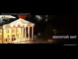 Концерт Золотой хит. Славянский базар - 2017 в Витебске Эфир от 14.04.2018