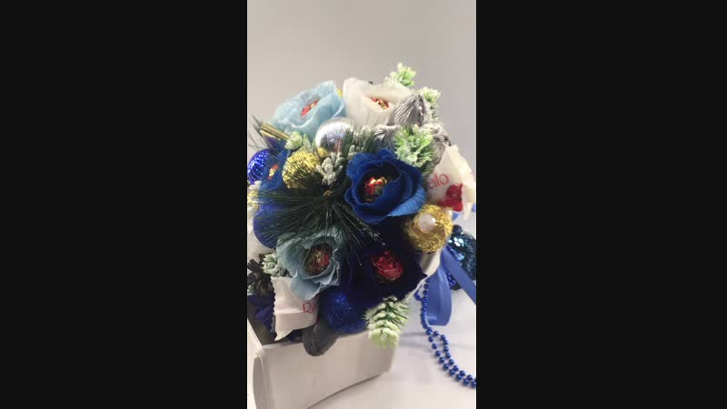 Новогодние букет в колпаке (синий) Alice`s Room Store