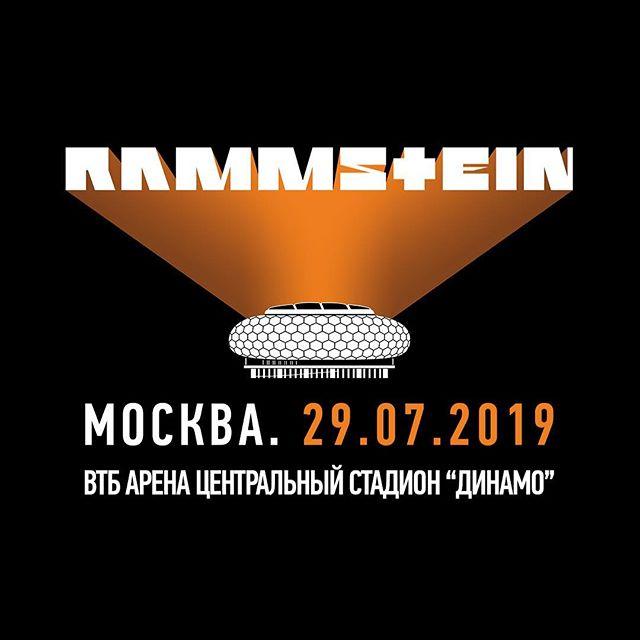 Денис Махнёв | Москва