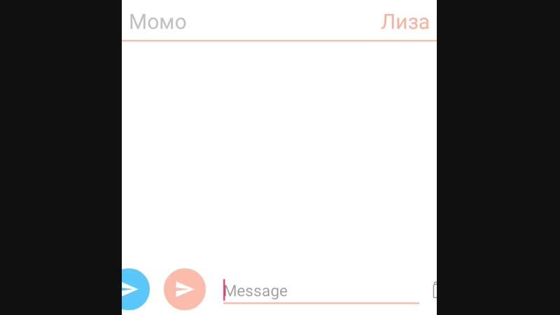 Переписка с МОМО