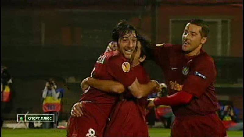 392 EL-20092010 CFR Cluj - FC København 20 (17.09.2009) HL