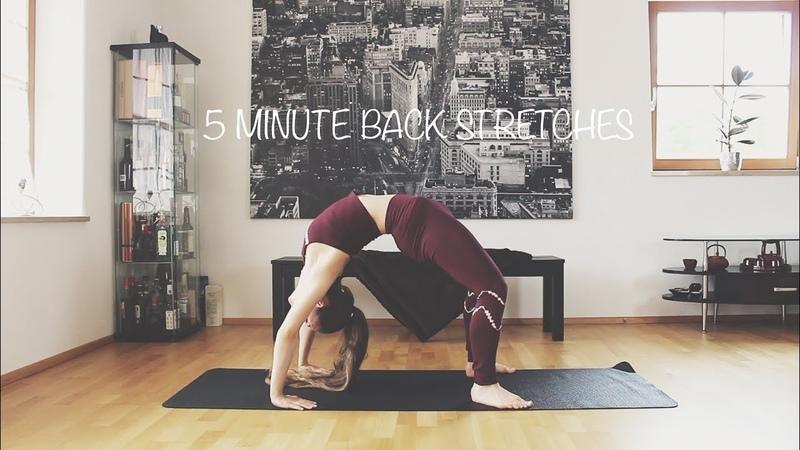 5 минутная растяжка против болей в спине и для улучшения гибкости. 5 Minute Back Stretches ❤ THE BEST Stretches For Back Pain Increasing Back Flexibility