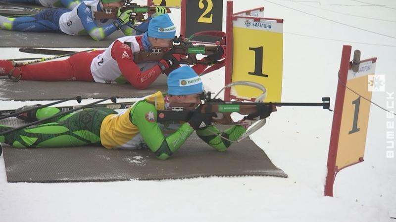 Кубок федерации биатлона завершился в Новополоцке (14.01.2019)