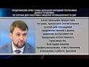 Поздравление Дениса Пушилина с Днем работников пищевой промышленности. Актуально. 21.10.18