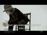 Aqua timez- Itsumo Issho