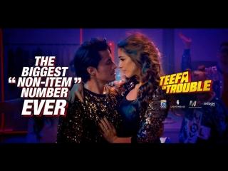 Teefa In Trouble - Item Number - Video Song - Ali Zafar - Aima Baig - Maya Ali - Faisal Qureshi