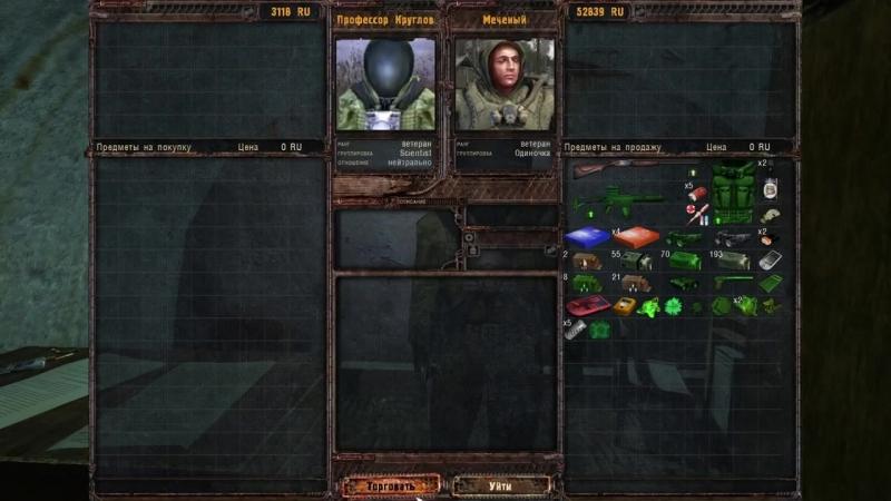 [Wycc220] S.T.A.L.K.E.R.: Lost alpha (16) Подземное логово