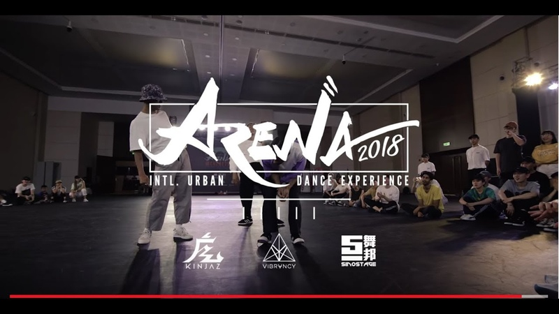 ARENA KAMP 2018 | Quick Crew ¨Just The Other Day¨
