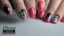 ❤ КРУТАЯ гель паста ДЛЯ ВЕНЗЕЛЕЙ ❤ LOVELY ❤ ГРАДИЕНТ на ногтях ❤ ЭКСПРЕСС дизайн ногтей гель лаком ❤