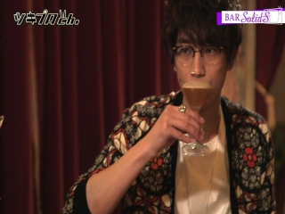 SolidS Bar Ep3