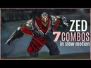 7 ZED COMBOS IN SLOW MOTION | ZED COMBOS LESSON 1