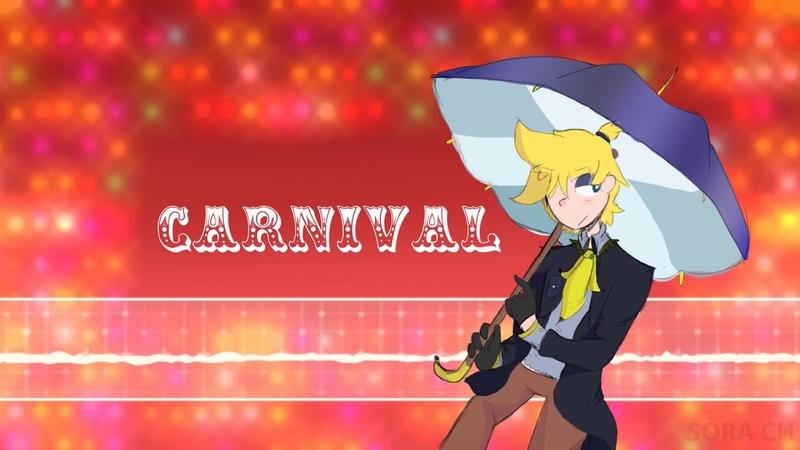 【Sora CH Halloween Event Part 1!】【Kagamine Len V4x鏡音レン】Carnival 【V5 Cover】