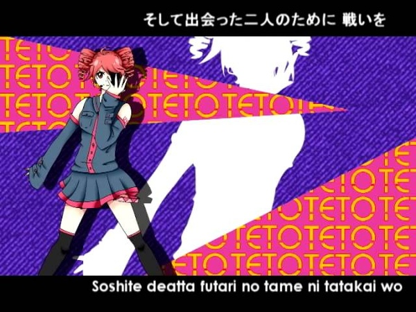 【Kasane Teto】JoJo ~Sono Chi no Sadame~【UTAU Cover】 UST