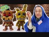 Лига Злодеев • ДОКТОР ЗЛЮ и ГРЯЗЕВИЧОК: встреча с аниматрониками из ФНаФ!