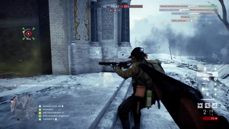 Battlefield™ 1 играю по очереди с другом