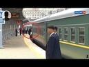 ВОТ ЭТО УРОВЕНЬ! Бегающие охранники Ким Чен Ына стали ПРОТИРАЛЬЩИКАМИ бронепоезда! Видео