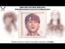 KARAOKE Sleepy feat Bang Yongguk Nucksal Am I For Real рус саб